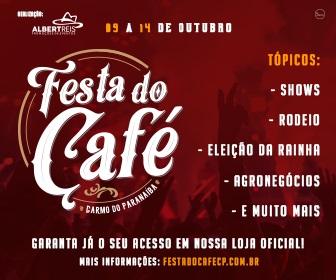 Festa do cafe  336