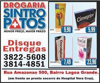 DROGARIA SINTROPATOS