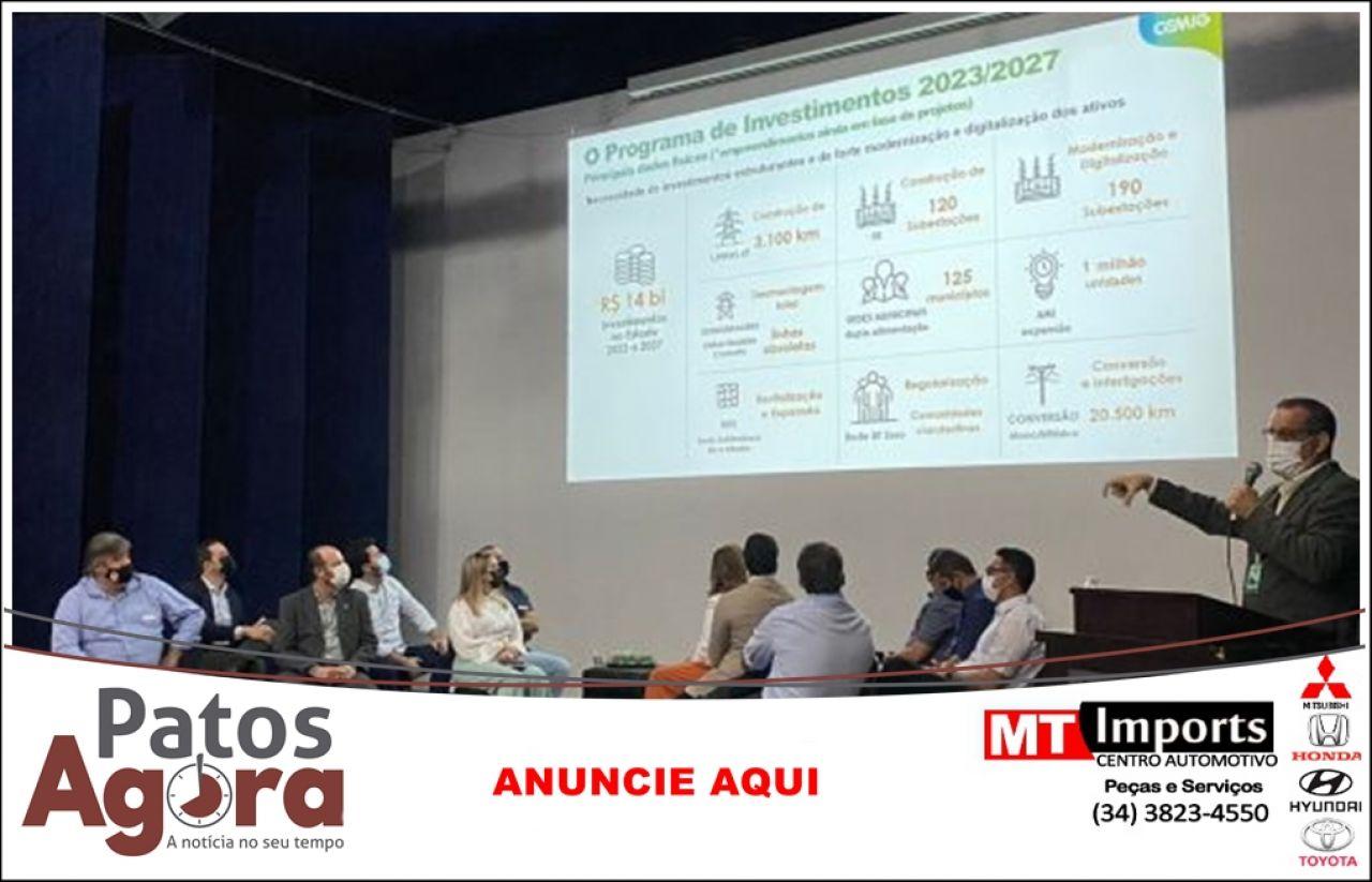 Agência Regional de Desenvolvimento Econômico do Triângulo e Alto Paranaíba retoma atividades