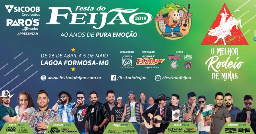 Na próxima sexta-feira (26) começa a Festa do Feijão 2019, em Lagoa Formosa